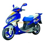 Скутер 150cc Fashion R